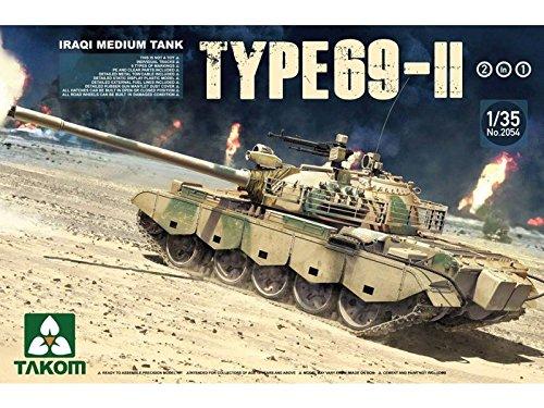 TAKOM 1/35 イラク軍 69II式 中戦車 2 in 1 TKO2054 プラモデル B01CQ9VHKY