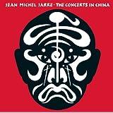 Les Concerts en Chine 1981 (Live)