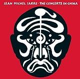 Les Concerts En Chine 1981 [Importado]