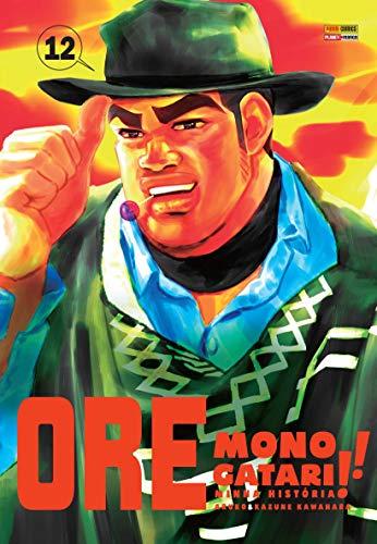 Ore Monogatari - Vol.12