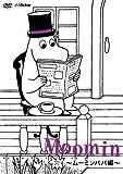Tanoshii Moomin Ikka - Moomin Papa Hen (DVD) [Japan DVD] VIBG-5079
