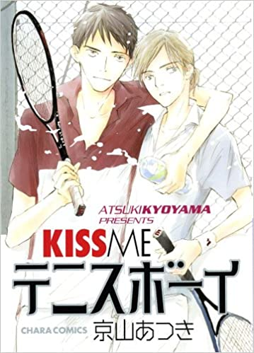 Image result for KISS ME テニスボーイ