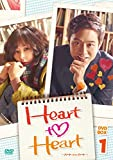 [DVD]Heart to Heart~ハート・トゥ・ハート~ DVD-BOX1
