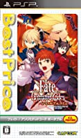 Fate/Unlimited Codes Portable (Best Price!) [Japan Import]