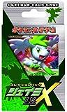 ポケモンカードゲーム コレクションパック シェイミ LV.X