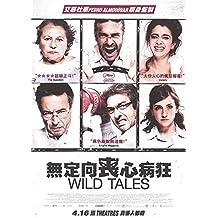 Wild Tales (Region A Blu-ray) (English & Chinese Subtitled) Spanish Language Movie aka Relatos salvajes / 無定向喪心病狂