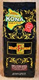 100% Pure Kona Coffee-All Purpose Ground, 2 LB Bag
