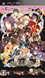 0時の鐘とシンデレラ〜Halloween Wedding〜