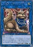 遊戯王カード COTD-JP052 ミセス・レディエント(レア)遊戯王VRAINS [CODE OF THE DUELIST]