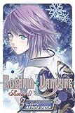 Rosario + Vampire, Akihisa Ikeda, 1421532689