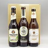 【即日発送】ドイツビール3種3本y(ヴァルシュタイナー・ラーデベルガーピルスナー・パウラーナー ヘフェヴァイス)飲み比べセット (通常ギフト)