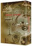 ブレイブ ストーリー コレクターズBOX (初回限定生産) [DVD]