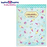 Sanrio Cinnamoroll B5 thin binder Tefurenu Thirty-one ice cream From Japan New