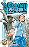 Yakitate Ja-Pan !!, Tome 23 : par Hashiguchi