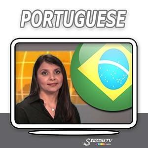 Portuguese Phrase Guide Audiobook