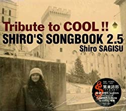 Tribute to COOL!! SHIRO'S SONGBOOK 2.5