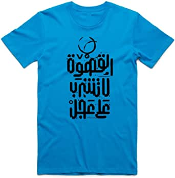 Arabic T-Shirt For Men - size S