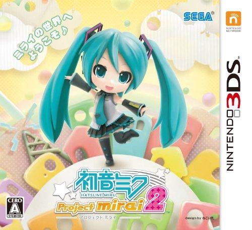 初音ミク Project mirai 2 (通常版)