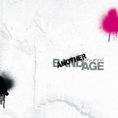 映画『BANDAGE バンデイジ』 サウンドトラック 「ANOTHER BANDAGE」