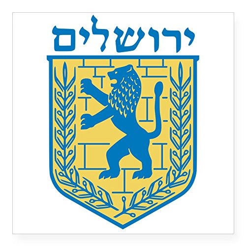 Jerusalem Emblem - CafePress - Emblem Of Jerusalem Square Sticker 3&Quot; X 3&Quo - Square Bumper Sticker Car Decal, 3