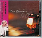 Richard Clayderman Love Generation 90'