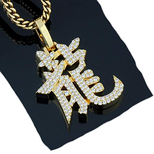 GOLD IDEA JEWELRY 14K Gold Plated Hot Hip Hop Micro Dragon Symbol Character Pendant with 28