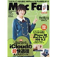 MacFan 2016年 5 月号
