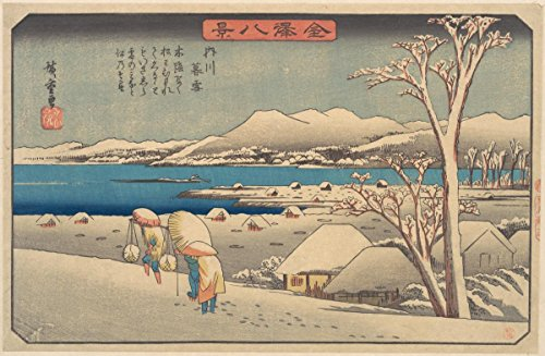 Hiroshige Evening Snow (Historic Fine Art Print | Utagawa Hiroshige | Evening Snow at Uchikawa | Japan | Edo Period (1615–1868) | Vintage Wall Art Décor Poster Reproduction | 24in x 16in)