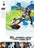 Eureka Seven - Vol. 3 [Import anglais]