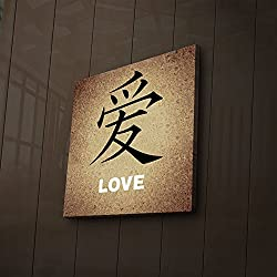 LaModaHome Decorative Canvas Wall Art (15.7 x 15.7) Wooden Thick Frame Painting/Led Light Inside Chinese Japanese Scripture Brown White Black Writing MULTI VARIANTS in STORE!