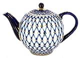 Lomonosov Porcelain Tulip Cobalt Net 3 Cups Teapot 20 oz/600 ml