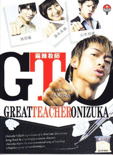 Gto Series - GTO / Great Teacher Onizuka (Japanese Tv Drama Dvd, English Sub, All Zone Dvds, Complete Series 3 Dvd Boxset)