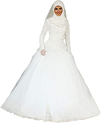 Emmani Women S Muslim Style Bride Wedding Dresses At Amazon Women S Clothing Store