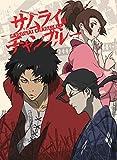 Roman Album: Samurai Champloo by Shinichiro Watanabe (2007-03-13)