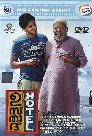 Ustad Hotel Malayalam DVD English Subtitles, All Regions by ...