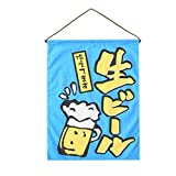 Blancho Bedding Restaurant Decoration Japanese Sushi Bar Curtain for Hotel Decorative Hanging Flag #8