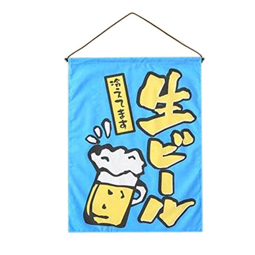 Blancho Bedding Restaurant Decoration Japanese Sushi Bar Curtain for Hotel Decorative Hanging Flag #8 by Blancho Bedding
