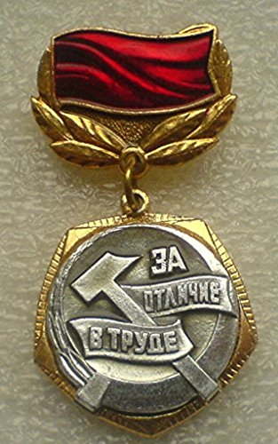 For Distinction in Labour USSR Soviet Union Russian Komsomol Historical Political Pin Badge