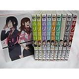 ホリミヤ コミック 1-10巻セット (Gファンタジーコミックス)
