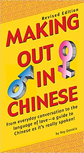 Making Out in Chinese: Revised Edition (Making Out Books