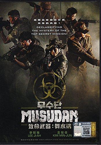 MUSUDAN (2016)