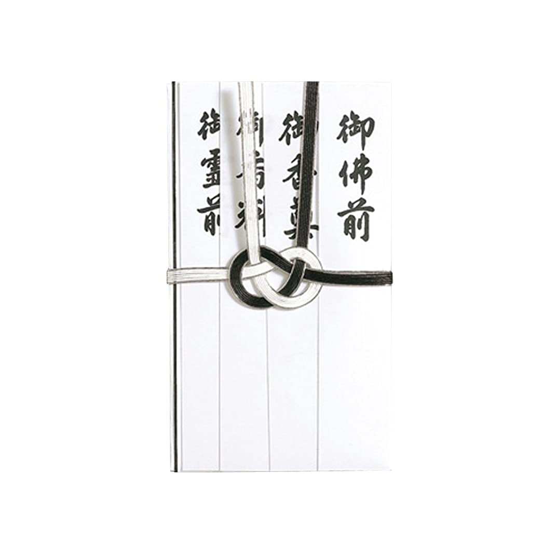 ヒップバング国民タカ印 札紙 短冊 24-1901 シール札紙 祝用 花結び 御中元 10シート