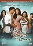 When The Love Is Gone Filipino DVD - Gabby Concepction, Alice Dixson by Gabby Concepction