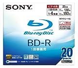 SONY ブルーレイディスク 録画用 BD-R 追記型 1層 4倍速 25GB 20枚パック ホワイトワイドプリントエリア採用 20BNR1VBPS4