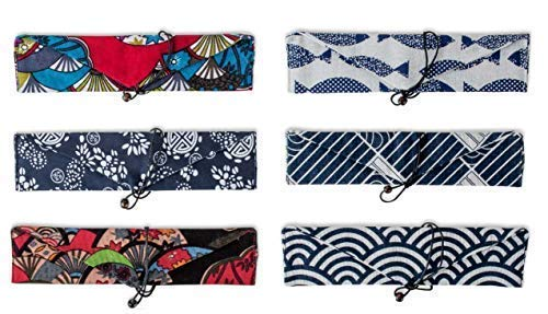 Reusable Straw Pouch - Japanese Vintage Design Bags for Straws, Stainless Steel Straws, Glass Straws, Silicone Straws, Cutlery, Utensils, ()