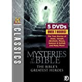 HISTORY Classics: Mysteries of the Bible: The Bibles Greatest Heroes by A&E Entertainment by The History Channel
