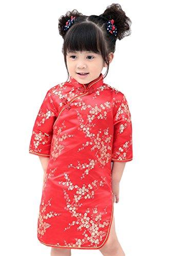AvaCostume Girls Traditional Chinese Qipao Dress Cheongsam Costume, Redblossom, 4T-5 -