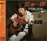 Araki Ichiro Plime Best by Ichiro Araki (2007-02-21)