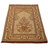 Best Quality Goblen Silk Brocades Islamic Prayer Rug Janamaz Sajjadah Muslim Namaz Seccade Turkish Prayer Rug (Mihrab)