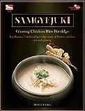 korean rice soup - Maniker Korean Traditional Ginseng Chicken Stew/Porridge Easy to Prepare Instant Pack (Chicken Rice Porridge)